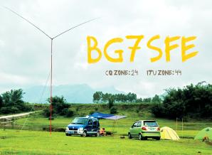 image of bg7sfe