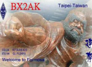 image of bx2ak