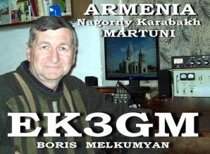image of ek3gm