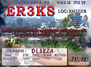 image of er3ks