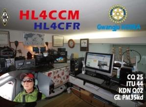 image of hl4ccm
