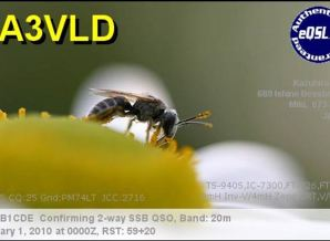 image of ja3vld