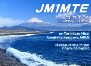 image of jm1mte