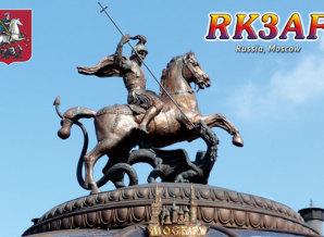 image of rk3af