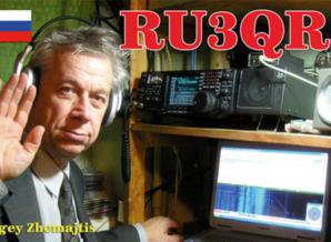 image of ru3qr