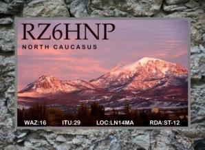 image of rz6hnp