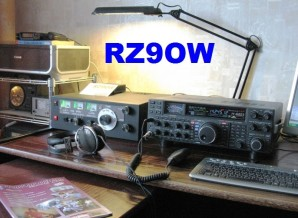 image of rz9ow