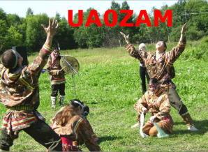 image of ua0zam