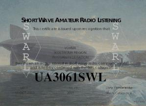 image of ua3061swl