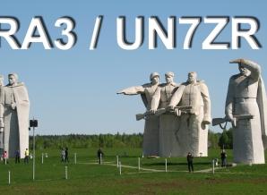 image of un7zr